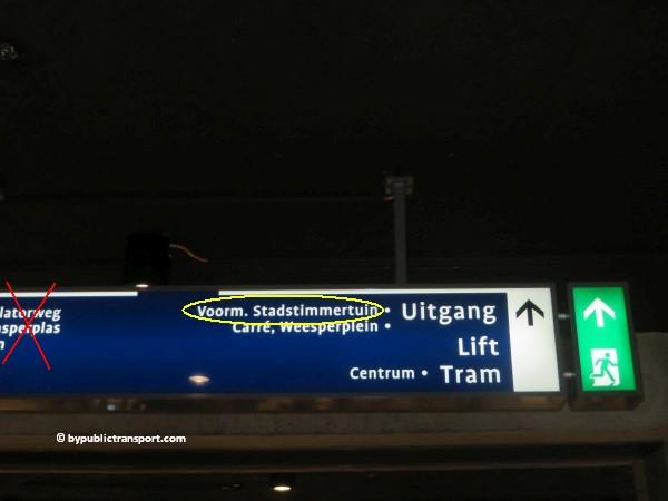 nationaal holocaust namenmonument amsterdam met het ov openbaar vervoer by public transport 09