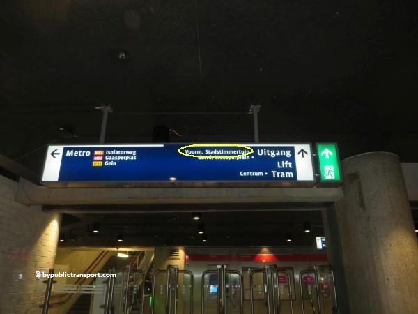 nationaal holocaust namenmonument amsterdam met het ov openbaar vervoer by public transport 10